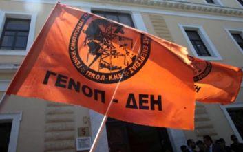 ΓΕΝΟΠ ΔΕΗ: Αναστολή των 48ωρων απεργιών