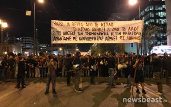 Νέα πορεία φοιτητών για το άσυλο και τα επεισόδια στην ΑΣΟΕΕ στο κέντρο της Αθήνας