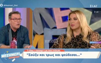 Δημήτρης Παπανώτας για Κωνσταντίνα Σπυροπούλου: Δεν ξέρω, έχει παραισθήσεις;