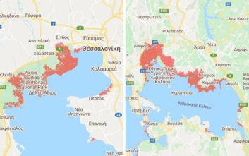 Οι περιοχές της Ελλάδας που κινδυνεύουν να βρεθούν κάτω από το νερό μέχρι το 2050