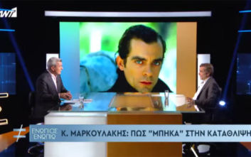 Κωνσταντίνος Μαρκουλάκης: Έπαθα κατάθλιψη, πήρα φάρμακα