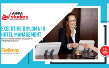 Σπούδασε Hotel Management στο εξειδικευμένο AΛΦΑ studies σε Αθήνα, Πειραιά, Γλυφάδα και Θεσσαλονίκη