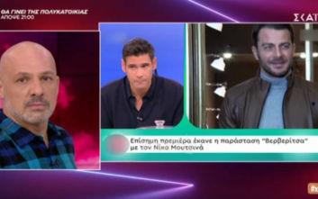 Η απάντηση του Νίκου Μουτσινά στο τηλεοπτικό… παράπτωμα του Δημήτρη Ουγγαρέζου