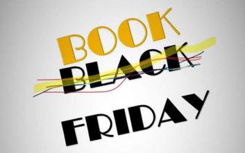 Black Friday 2019: Με «Book Friday» απαντούν οι βιβλιοθήκες στην Καλαμαριά