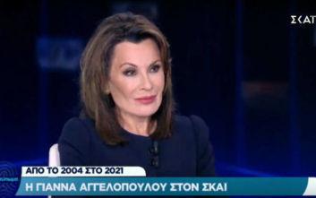 Γιάννα Αγγελοπούλου για «Ελλάδα 2021»: Όπως το 2004 ένωσα τους Έλληνες, έτσι θα το κάνω και το 2021