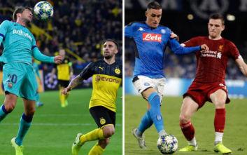 Champions League: Τα «ρέστα» τους παίζουν Ντόρτμουντ και Νάπολι