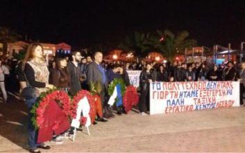 Μυτιλήνη: Τρεις πορείες για την επέτειο του Πολυτεχνείου
