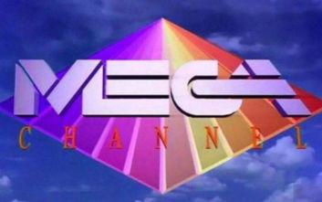 Σαν σήμερα, πριν 30 χρόνια, το Mega βγήκε στον «αέρα»