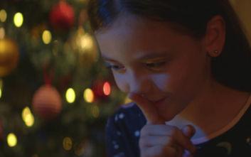 Μικρές στιγμές για τις γιορτές που θες: Η νέα τηλεοπτική καμπάνια της Lidl Ελλάς