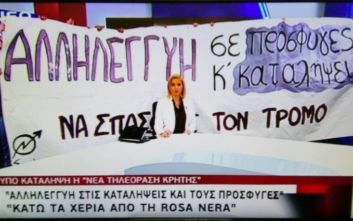 Κατάληψη στο δελτίο ειδήσεων της Νέας Τηλεόρασης Κρήτης