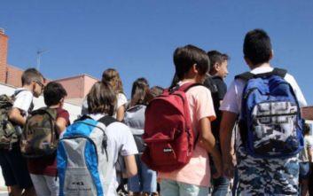 Βία στα σχολεία: Συστήνεται ειδική ομάδα για την αντιμετώπιση του φαινομένου