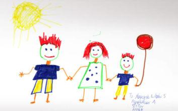 Ιστορίες από τα Ευχοστολίδια: Τα απρόοπτα στην πραγματοποίηση των παιδικών ευχών