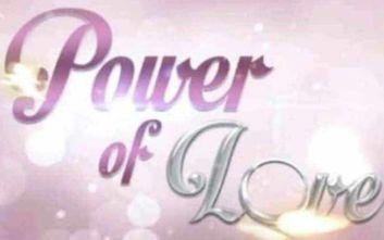 Ετοιμάζεται το νέο Power Of Love: Σε ποιο κανάλι θα το δούμε