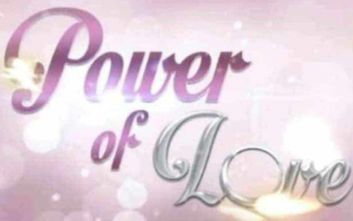 Power of Love: «Με αποκαλούσαν κοντό, πίθηκο, μαϊμού, αμόρφωτο»
