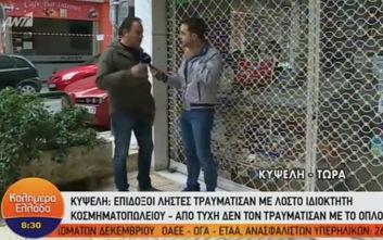 Ληστεία σε κοσμηματοπωλείο στην Κυψέλη: «Είδα τον ιδιοκτήτη με αίματα»