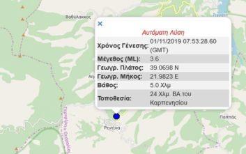 Σεισμός τώρα στο Καρπενήσι