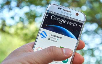 Τι άλλαξε στο Google Earth που πρέπει να ξέρετε