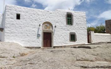 Το σπουδαίο χριστιανικό μνημείο που βρίσκεται στην Πάτμο