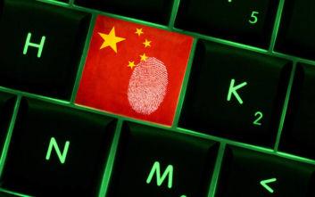 «Αμερικανική μεταποιητική οργάνωση έπεσε θύμα χάκερ από την Κίνα»