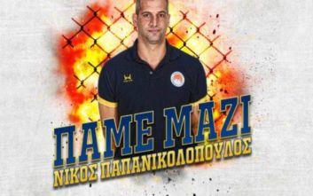 Περιστέρι: Τέλος ο Ζούρος, αναλαμβάνει ο Νίκος Παπανικολόπουλος