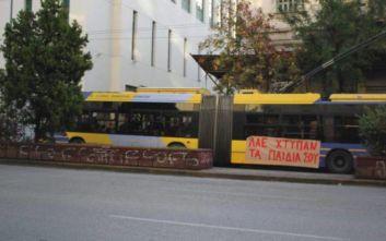 Προσήχθη ο γραμματέας Σπουδάζουσας της Νεολαίας του ΣΥΡΙΖΑ