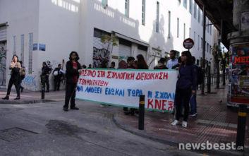 Διαμαρτυρία της ΚΝΕ έξω από την ΑΣΟΕΕ: «Να ανοίξει εδώ και τώρα η σχολή»
