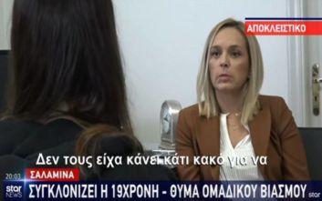 Βιασμός στη Σαλαμίνα: Με δωροδόκησαν με 8.000 ευρώ για να μην τους καταγγείλω, λέει η 19χρονη