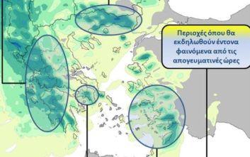 Καιρός: Έντονες βροχές και καταιγίδες σήμερα, πώς θα επηρεαστεί η Αττική