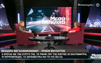 Θεοδώρα Μεγαλοοικονόμου: Μας πήραν 20 εκατ. ευρώ, έφτασα 102 κιλά και άρχισα να καπνίζω