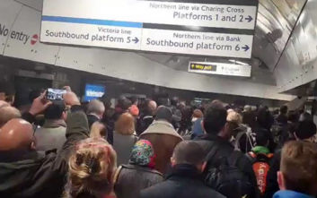 Εκκενώθηκε σταθμός του τρένου στο Λονδίνο λόγω συναγερμού για φωτιά