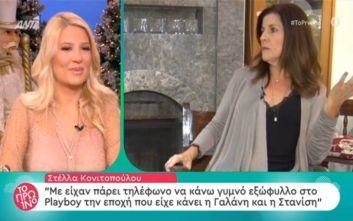 Στέλλα Κονιτοπούλου: Είχα πρόταση να κάνω γυμνή φωτογράφιση στο Playboy