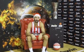 Ολυμπιακός: Οι παίκτες έστειλαν τις δικές τους «ερυθρόλευκες» ευχές για τα Χριστούγεννα