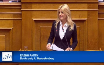 Έλενα Ράπτη: Τα ονόματα Ελληνικό, Κασσιόπη, Αφάντου, Ελούντα σημαίνουν ροή δισεκατομμυρίων ευρώ