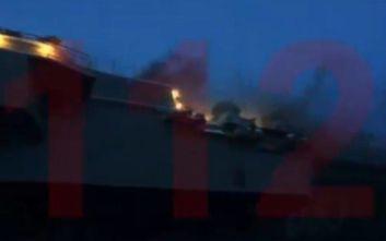 Φωτιά σε ρωσικό αεροπλανοφόρο: Τρεις άνθρωποι αγνοούνται