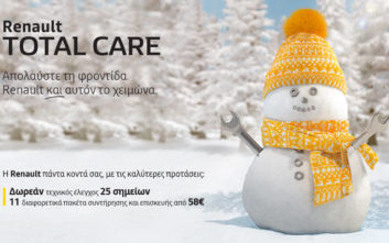 Renault Total Care Winter 2019: Ομπρέλα προστασίας και φροντίδας για τους οδηγούς