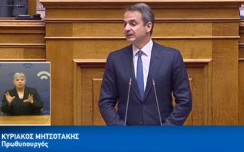 Κυριάκος Μητσοτάκης: Η ομιλία στη Βουλή για την τουρκική προκλητικότητα