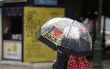 Κακοκαιρία Διδώ: Βελτίωση του καιρού από το απόγευμα