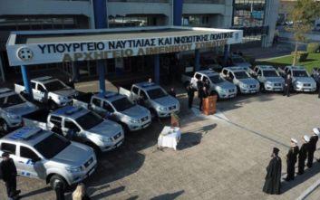 Λιμενικό: Ενίσχυση με 54 νέα οχήματα