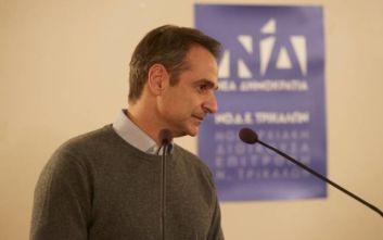 Μητσοτάκης: Η Ελλάδα μπορεί να γίνει ένα περιφερειακό κέντρο εκπαίδευσης