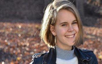 Σοκ στη Νέα Υόρκη: Συνελήφθη 13χρονος για την άγρια δολοφονία 18χρονης
