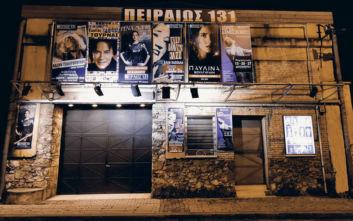Αναβλήθηκαν λόγω… διάρρηξης οι παραστάσεις των Κώστα Τουρνά και Ελένης Τσαλιγοπούλου