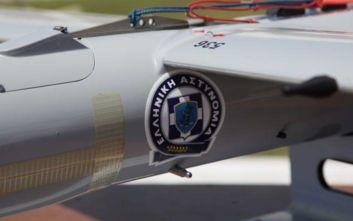 Drone της αστυνομίας έπεσε σε ταράτσα στα Εξάρχεια