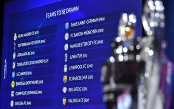 Champions League: Κερδισμένοι και χαμένοι της κλήρωσης