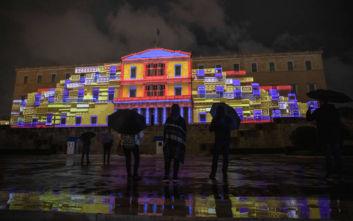 Το εντυπωσιακό 3D projection mapping στη Βουλή