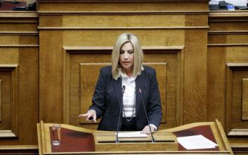 Γεννηματά για Σακελλαροπούλου: Θα εκπληρώσει με υπευθυνότητα τη συνταγματική της αποστολή