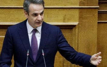 Κυριάκος Μητσοτάκης: Ιστορική η σημερινή συνεδρίαση, εθνική νίκη η ψήφος των αποδήμων