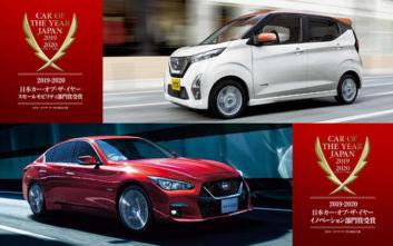 Δυο Nissan βραβεύτηκαν ως ιαπωνικά αυτοκίνητα του 2020