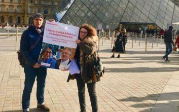 Αυξάνεται η ένταση ανάμεσα στο Παρίσι και την Τεχεράνη