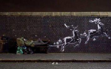 Banksy: Ένας διαφορετικός «Άγιος Βασίλης με τα δώρα»