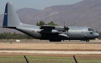 Αγνοείται C-130 της Πολεμικής Αεροπορίας της Χιλής
